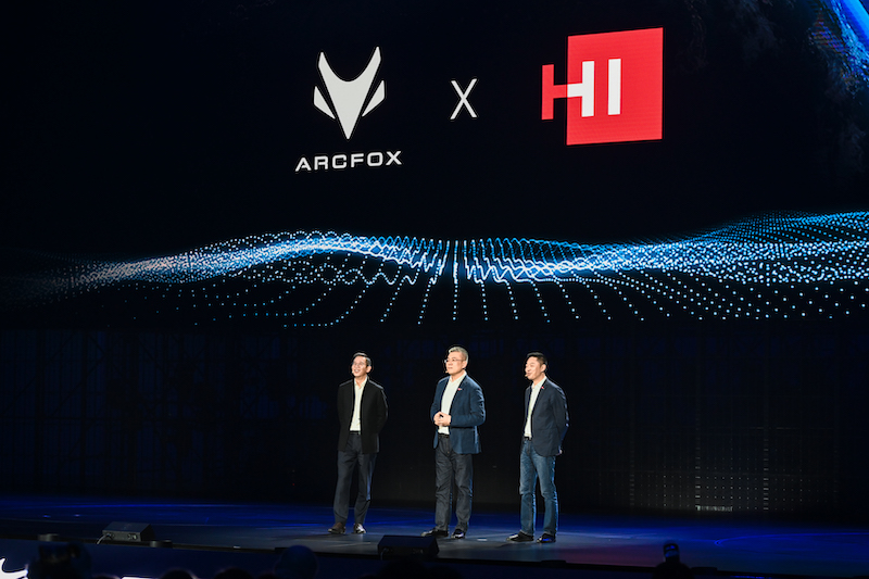 ARCFOX Unveils First Huawei Inside Co-Branded Intelligent Vehicle